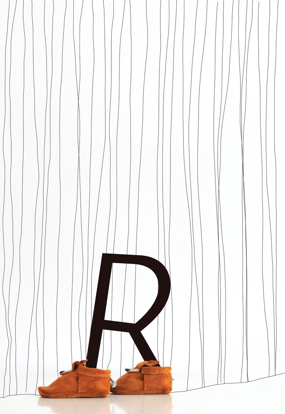 Obra Rrrrruuuuuum by Nereida Tarazona